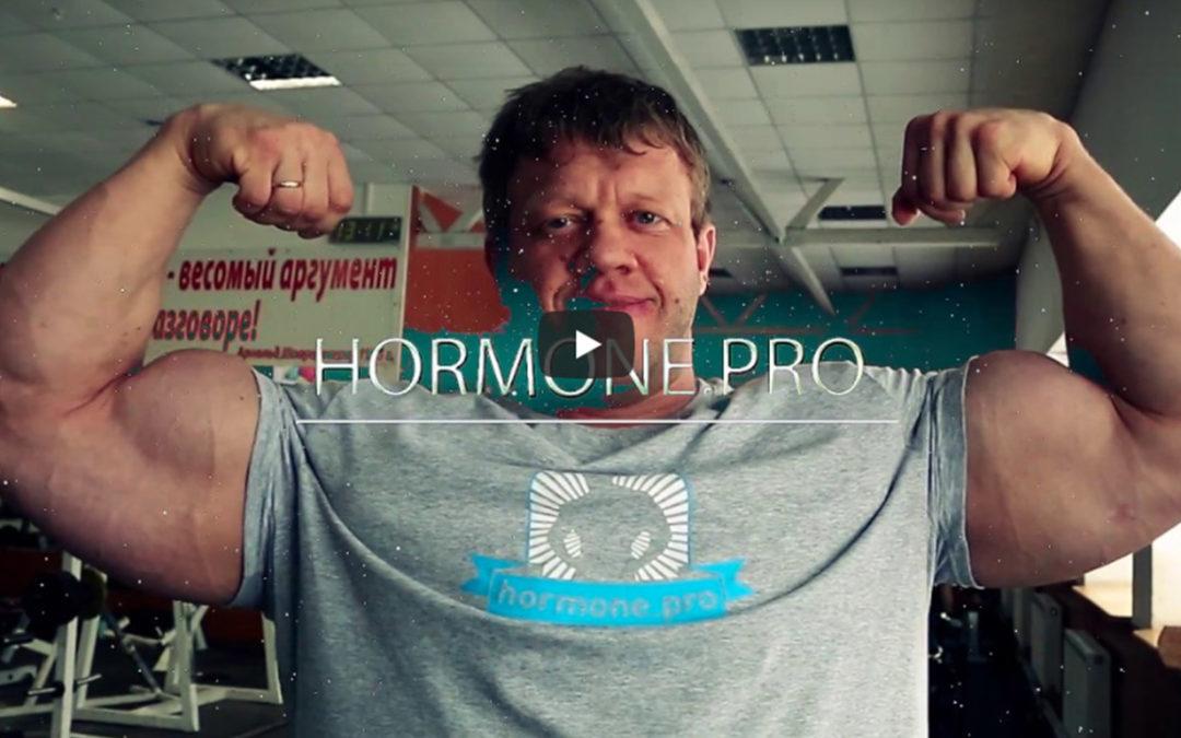 Hormone pro