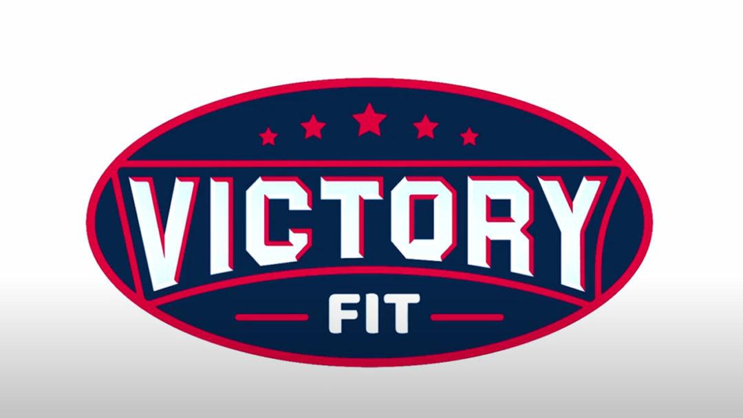 беговая дорожка victory